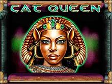 Игровой автомат Царица-Кошка