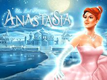 Игровой автомат онлайн Исчезнувшая Принцесса Анастасия