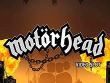 Моторхед Видео Слот – онлайн аппарат на реальные деньги